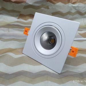 Den-spotlight-am-tran-vuong-cao-cao-DT-501S-White